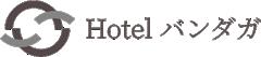 【公式サイト】Hotel バンダガ VOD見放題付!